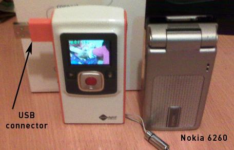 Flip Video front view